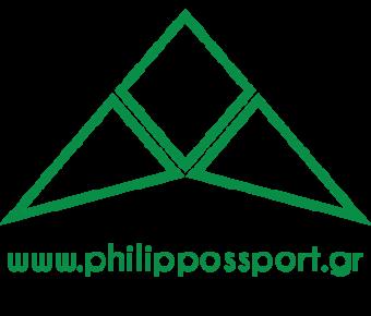 Philippossport | Βιοτεχνία Ενδυμάτων