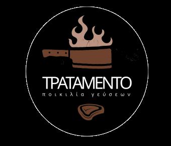 ΤRATAMENTO | Ποικιλία Γεύσεων